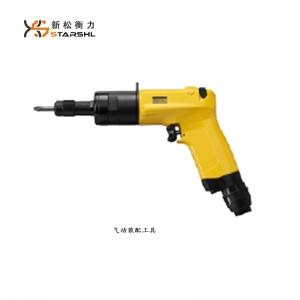 氣動裝配工具
