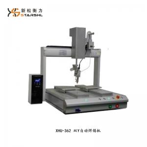 自動焊錫機