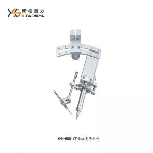 焊錫機夾頭組件